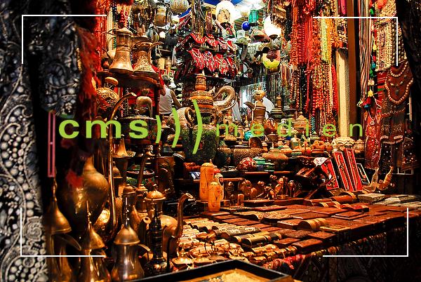 Oman - Sultanat - Stockfotos, Pressefotos © CMS-MEDIEN