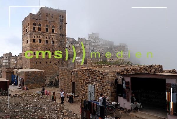 Jemen, Jemeniten - Jemen-Konflikt, Jemen-Krieg, Jemen-Reise, Jemen-Fotos © CMS-MEDIEN